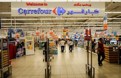 Carrefour-Shopping-Mall-2